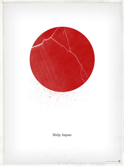Help Japan by James White: a visual haiku